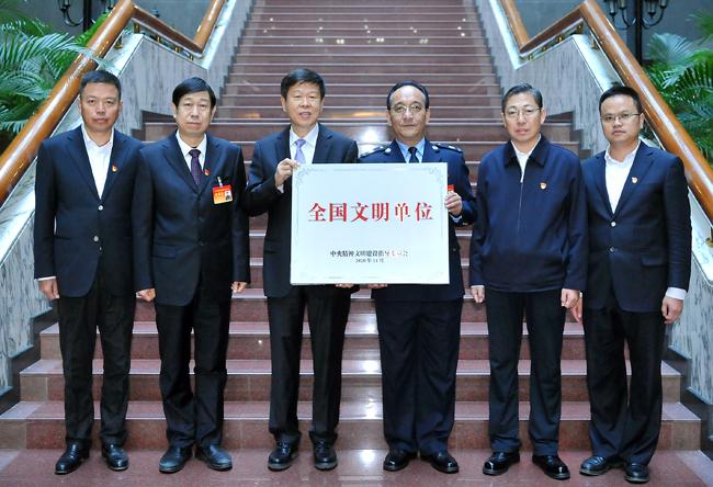 全国税务系统227家单位获评第六届全国文明单位