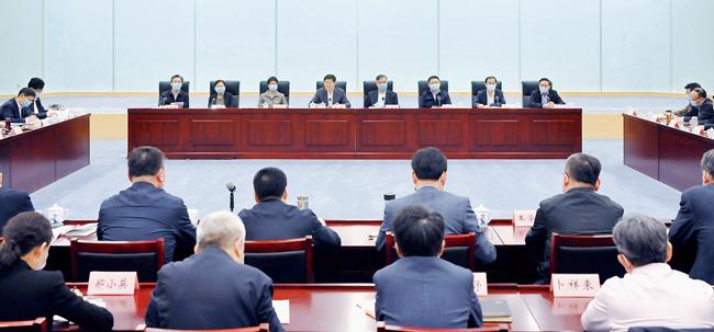 对标对表学党史开新局 聚智聚力抓改革见成效――全国税务系统司局级主要领导干部座谈会在京召开