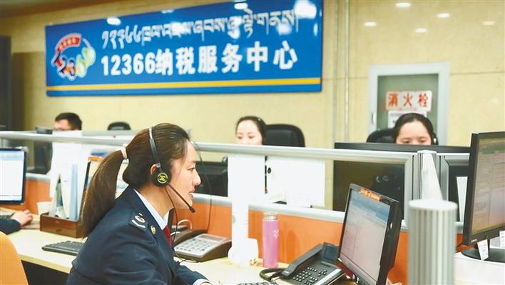西藏:政策落地有声 红利持续释放