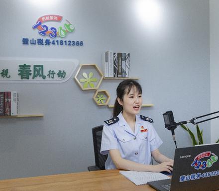 重庆:把脉涉税需求 帮扶企业发展