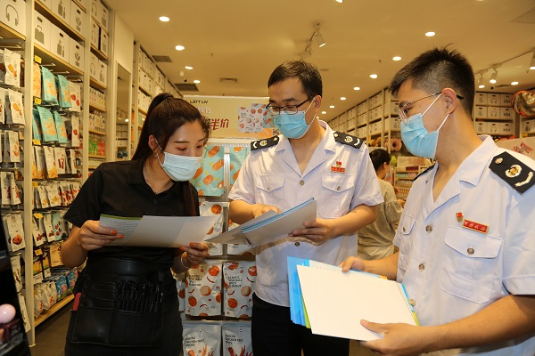 山东:税收专家顾问团 服务到企更贴心