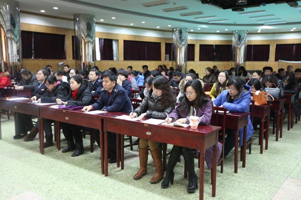 天津市临港经济区国税局新年培训新探索 税企同上一堂课