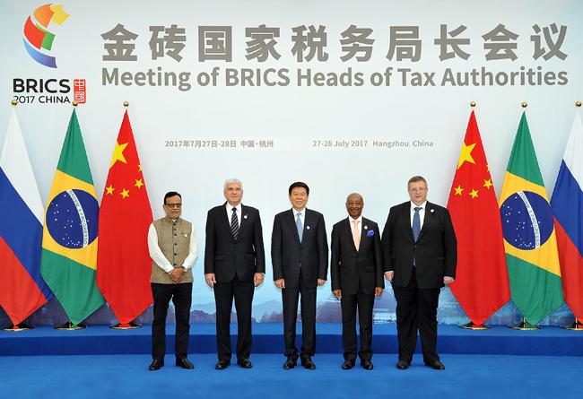 2017年金砖国家税务局长会议在杭州举行图片